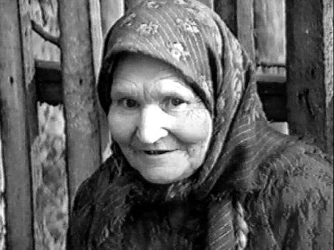 Ольга Федосеевна Сергеева