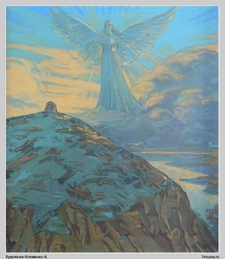 Богиня бранной славы